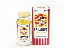 日方活力康糖衣錠(アリナエコーEXP)