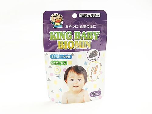 KING BABY BIOMIN