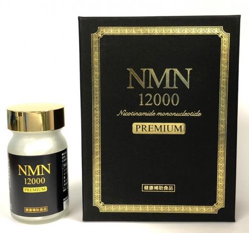 NMN 12000 PREMIUM